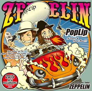 ZEPPELIN_Jacket